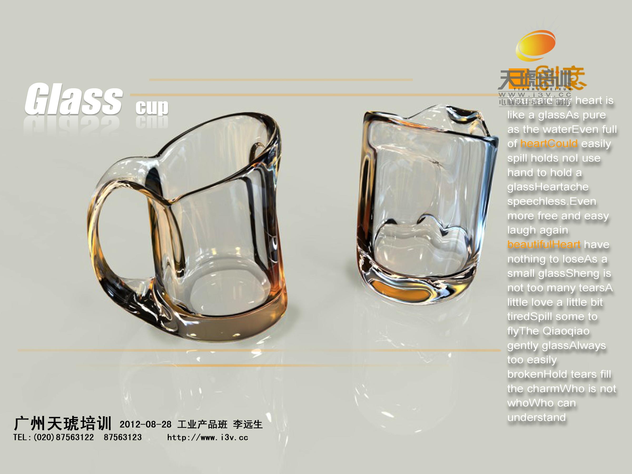 工业产品设计作品集1