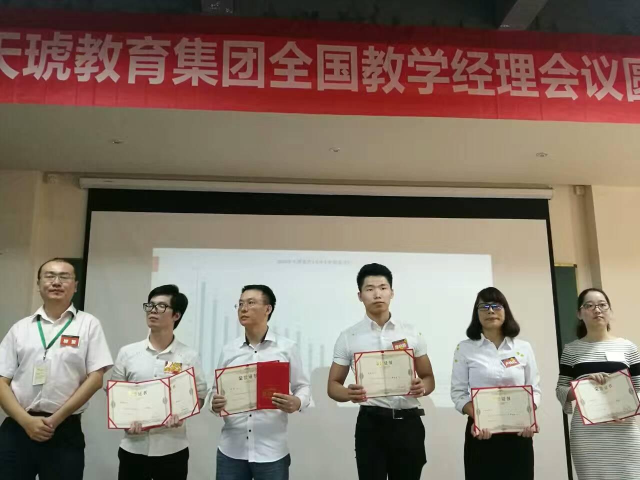 光谷平面设计培训班,杨家湾天琥设计平面设计学多久,广埠屯天琥平面